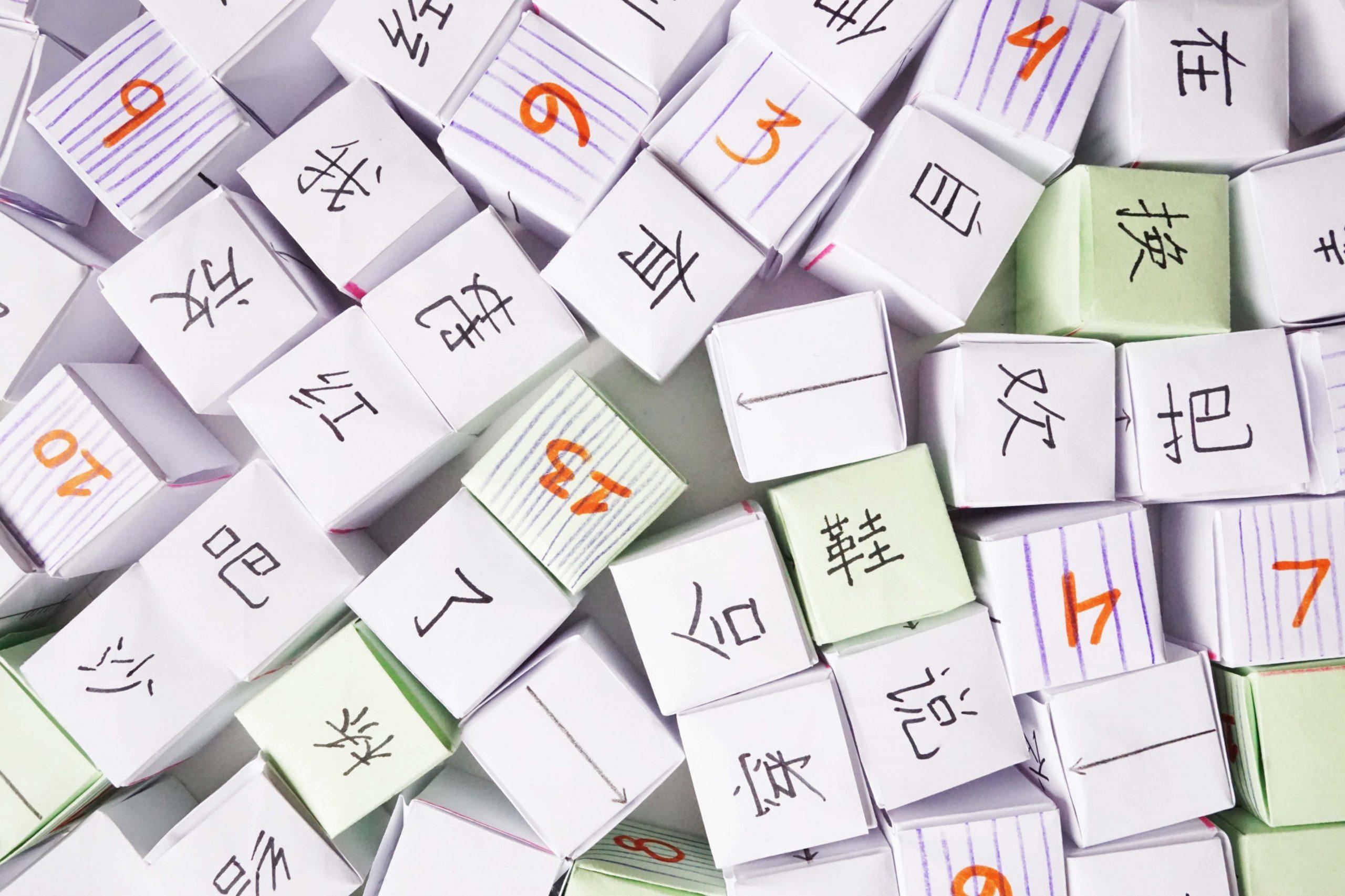 Bahasa Tersulit Untuk Dipelajari Oleh Penutur Bahasa Inggris